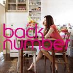 back number_花束