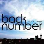 back number_青い春