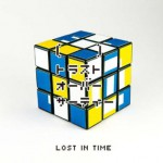 LOST IN TIME_30
