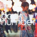 back number_わたがし