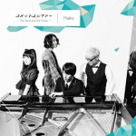 コメットルシファー ~The Seed and the Sower~ fhana