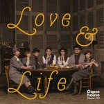 LOVE&LIFE Goose house