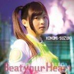 Beat your Heart	鈴木このみ
