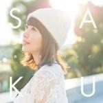 春色ラブソング Saku