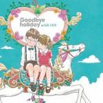 旅立ちの花 Goodbye holiday